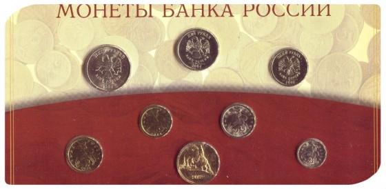 Здесь проходит закрытый аукцион монет