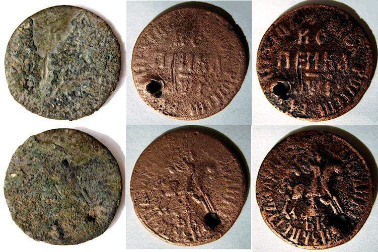 Такие бывают испорченные монеты