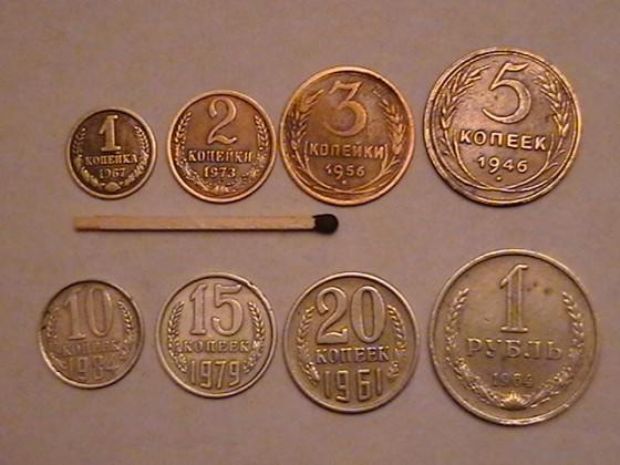 Как почистить монеты в домашних условиях?