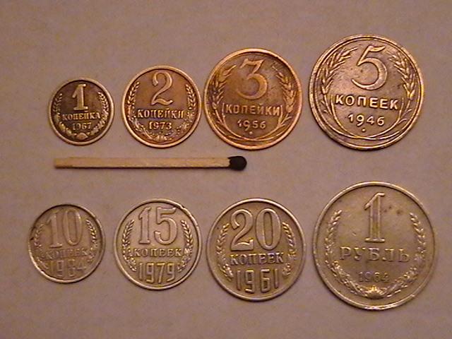 Как почистить советские монеты в домашних условиях
