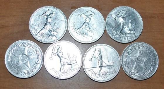 koshelek-s-serebryanymi-monetami