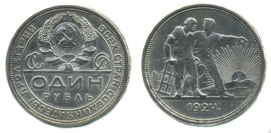 Юбилейные монеты СССР и их стоимость