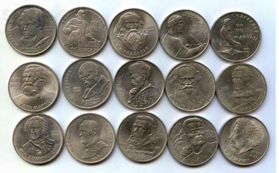 Монеты СССР юбилейные стоимость
