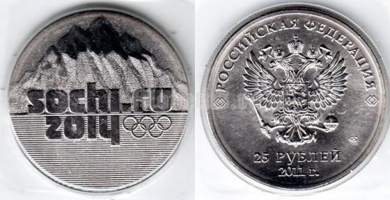 sochi-2014-coins