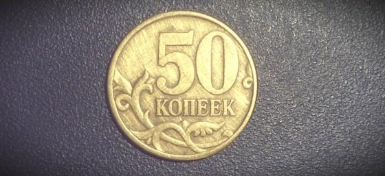 Стоимость этой монеты очень высока